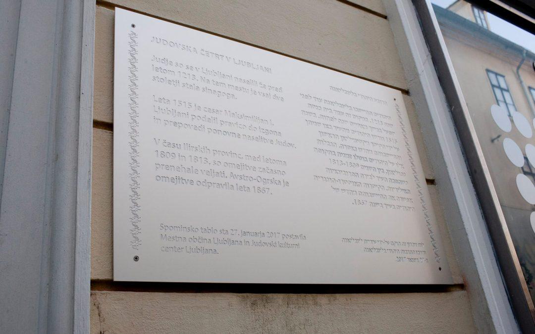 Obeležje v spomin na judovsko skupnost v Ljubljani